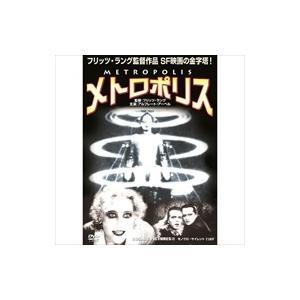 メトロポリス/Metropolis (DVD) CCP-315 softya2