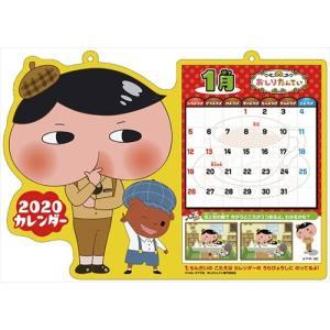 おしりたんてい 2020年カレンダー 20CL-0094