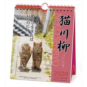 最終処分価格SALE! 卓上 ハンパない猫万年日めくり 2019年カレンダー 19CL-0394 softya2