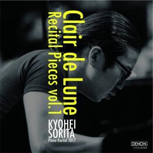 (おまけ付)月の光〜リサイタル・ピース第1集 / 反田恭平 (CD) COCQ-85364-SK|softya2