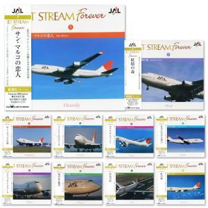 ジェット ストリーム JET STREAM FOREVER (10枚組CD) CRCI-20651-20660-KS