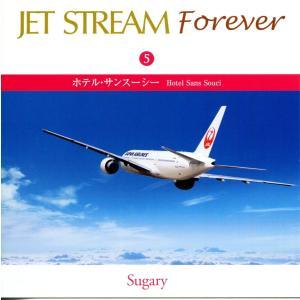 JET STREAM FOREVER(5)「ホテル・サンスーシー」 /ジェットストリーム (CD) CRCI-20655|softya2