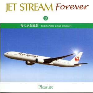 JET STREAM FOREVER(8)「坂のある風景」/ジェットストリーム (CD) CRCI-20658|softya2