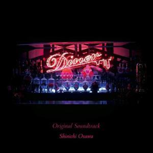 (おまけ付)2019.07.03発売 映画『Diner ダイナー』Original Soundtrack / オリジナル・サウンドトラック サントラ (CD) CTCR14972-SK