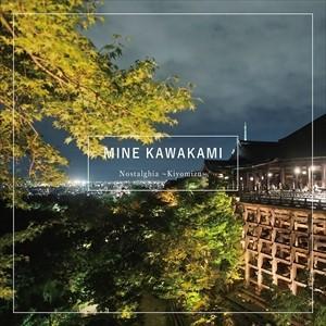 (おまけ付)Nostalghia〜Kiyomizu〜 / 川上ミネ (CD) DDCB-13034-SK softya2