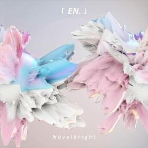 (おまけ付)EN. / Novelbright ノーベルブライト (CD) EPM10002-SK softya2