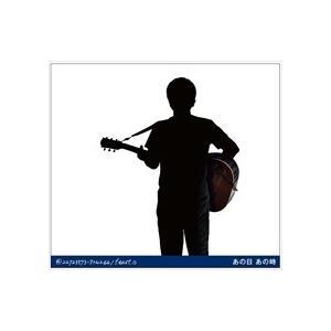 (おまけ付)小田和正 あの日あの時 ベストアルバム (3CD...