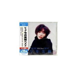 今井美樹 ベスト/PRIDE / 今井美樹  (CD)FLZZ-1003-KS|softya2