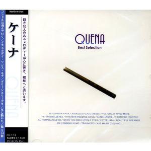 リラクゼーション・ミュージック ケーナ CD FX-113|softya2