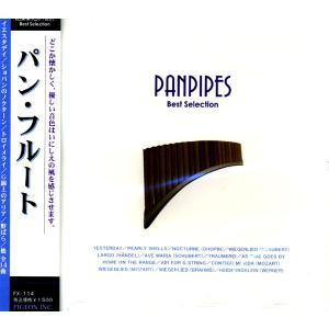 リラクゼーション・ミュージック パンフルート CD FX-114|softya2