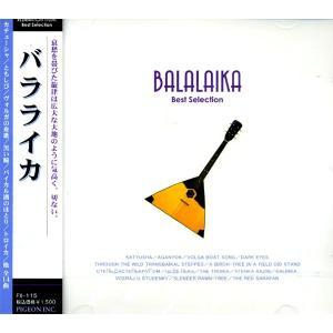 リラクゼーション・ミュージック バラライカ CD FX-115|softya2
