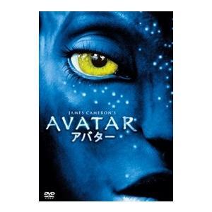 アバター / サム・ワーシントン (DVD) FXBNG-A39603-1f
