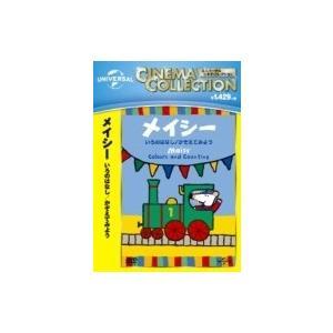 メイシー いろのはなし/かぞえてみよう / アニメ (1DVD) GNBA-2270-HPM softya2