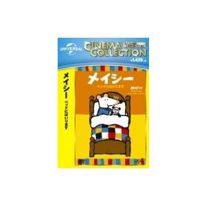 メイシー ベッドにはいります / アニメ (1DVD) GNBA-2271-HPM softya2