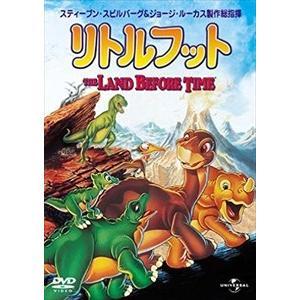 リトルフット / (DVD) GNBA2261-HPM