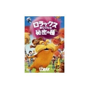 ロラックスおじさんの秘密の種 / アニメ (1DVD) GNBF-5076-HPM softya2