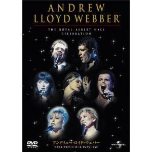 アンドリュー・ロイド=ウェバー ロイヤル・アルバート・ホール セレブレーション /  (DVD) GNBF2707-HPM|softya2