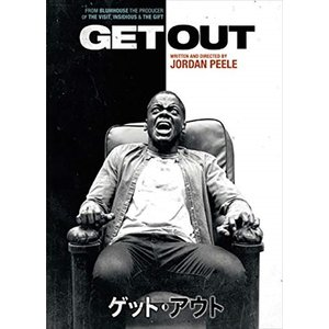 ゲット・アウト /  (DVD) GNBF3930-HPM