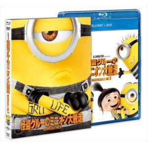 (おまけ付)怪盗グルーのミニオン大脱走 / スティーヴ・カレル、クリステン・ウィグ (Blu-ray+DVD) GNXF-2301-SK|softya2
