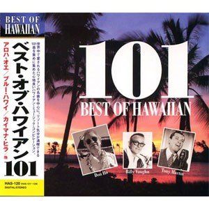 ベスト・オブ・ハワイアン 101 CD4枚組 (CD) 4CD-323