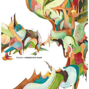 (おまけ付)metaphorical music(DIGI) メタフォリカル ミュージック / Nujabes ヌジャベス (CD)HPD-4-TOW softya2