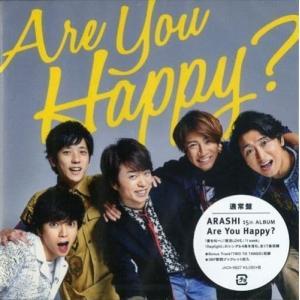 (おまけ付)嵐 Are You Happy?(通...の商品画像