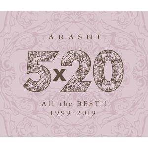 (おまけ付)5×20 All the BEST!! 1999-2019(通常盤) / 嵐 (4CD+...
