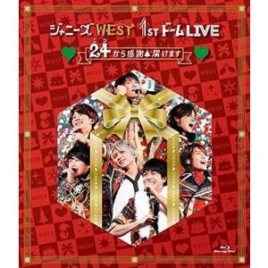 (おまけ付)ジャニーズWEST 1stドーム LIVE ?24 (ニシ)から感謝 届けます? / ジ...
