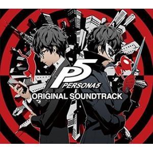 (おまけ付)『ペルソナ5』オリジナル・サウンド...の関連商品9