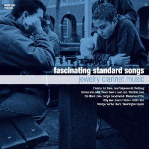 魅惑の スタンダード 珠玉の クラリネット 恋はみずいろ シェルブールの雨傘 ロミオとジュリエット オンリー・ユー /  (CD)MCD-205-KEEP