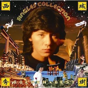 (おまけ付)ゴールデン☆ベスト 西城秀樹 シングルコレクション / 西城秀樹 (CD) MHCL2088-SK|softya2