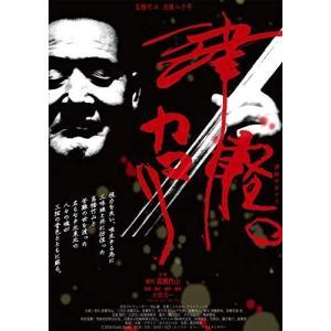 津軽のカマリ /  (DVD) MX-653S-MX