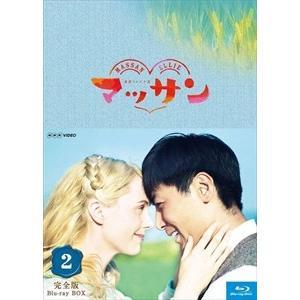 NHK連続テレビ小説 / 連続テレビ小説 マッサン 完全版 (5枚組Blu-ray)BOX2 NHK連続朝ドラ NSBX-20465-NHK softya2