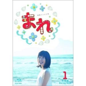 連続テレビ小説 まれ 完全版 ブルーレイBOX1 (Blu-ray) NHK連続朝ドラ NSBX-20949-NHK softya2