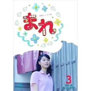 連続テレビ小説 まれ 完全版 ブルーレイBOX3 (Blu-ray) NHK連続朝ドラ NSBX-20951-NHK softya2