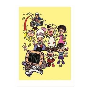 わしも 3巻セット -わしも、かぜをひく・わしも、植木屋さんになる・わしもの宅配便- / (3DVD) NSDS-21410-11-12-NHK softya2