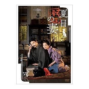 夏目漱石の妻 /  (DVD) NSDS-22776-NHK