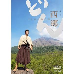 大河ドラマ 西郷どん 総集編 /  (2DVD) NSDS-23643-NHK