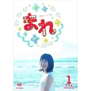 連続テレビ小説 まれ 完全版 DVDBOX1 (DVD)NHK連続朝ドラ NSDX-20952-NHK softya2
