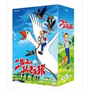 ニルスのふしぎな旅 新価格版 DVD BOX / 【9DVD】 NSDX-22119-NHK softya2