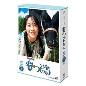 連続テレビ小説 なつぞら 完全版 DVD BOX1 /  (3DVD) NSDX-23829-NHK|softya2