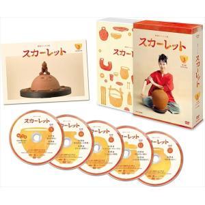 2020.06.26発売日 連続テレビ小説 スカーレット 完全版 DVD BOX3 (DVD) NSDX-24294-NHK|softya2