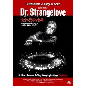 博士の異常な愛情 / (DVD) OPL10035-HPM