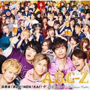 ★送料無料!迅速配送!おまけ付!★ <仕様> SingleCD+DVD <収録予定曲> 1.「忘年会...