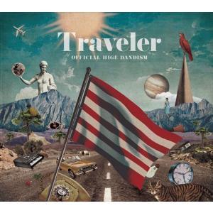 (おまけ付)2019.10.09発売 Traveler(通常盤) / Ofiicial髭男dism (CD) PCCA4822-SK softya2