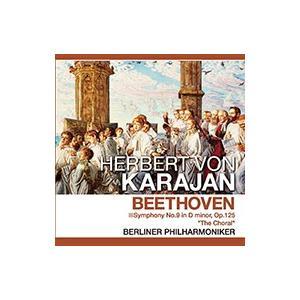 ベートーヴェン 第九 ヘルベルト・フォン・カラヤ...の商品画像