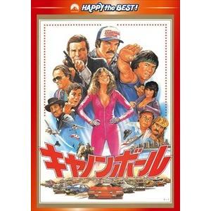 キャノンボール デジタル・リマスター版 / (DVD) PHNE300018-HPM|softya2