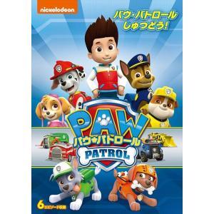 パウ・パトロール パウ・パトロールしゅつどう!Vol.1 / (DVD) PJBA1089-HPM|softya2