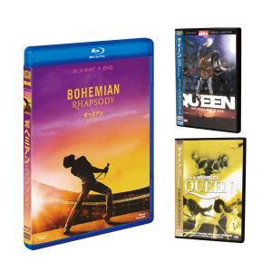 ボヘミアン・ラプソディ (Blu-ray+DVD) & クイーン ライブ・アット・ウェンブリー&モントリオール(輸入盤2DVD)  PMD-3-4-FXXF87402|softya2