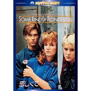 恋しくて (DVD) PPB102467-HPM
